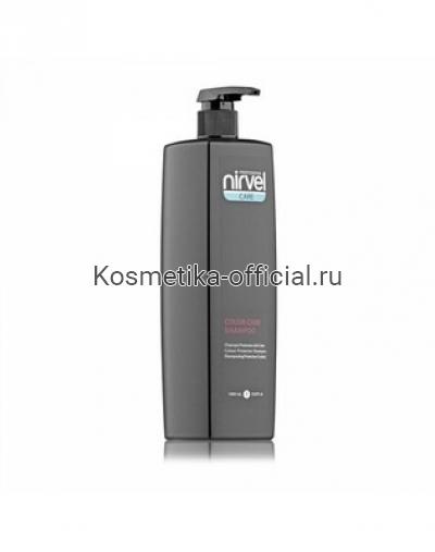 Шампунь для окрашенных волос Nirvel Professional Color Care Shampoo, 1000 мл