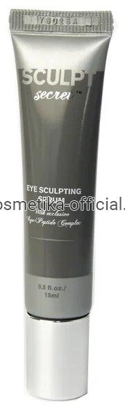 Скульптурирующая сыворотка для глаз Eye Sculpting Serum Sculpt Secret 15 мл