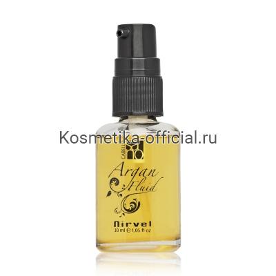 Флюид с маслом арганы Nirvel Professional Argan Fluid, 30 мл