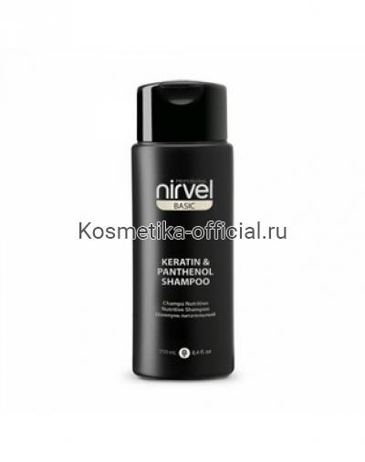 Питательный шампунь с кератином и пантенолом Nirvel Professional Keratin & Panthenol Shampoo, 250 мл