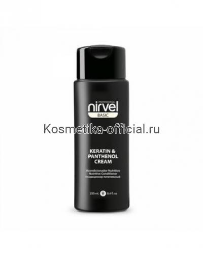 Питательный кондиционер с кератином и пантенолом Nirvel Professional Keratin & Panthenol Cream, 250 мл