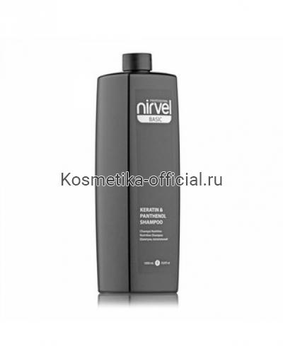 Питательный шампунь с кератином и пантенолом Nirvel Professional Keratin & Panthenol Shampoo, 1000 мл