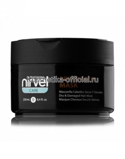 Увлажняющая маска для сухих и поврежденных волос Nirvel Professional Repair Mask, 250 мл