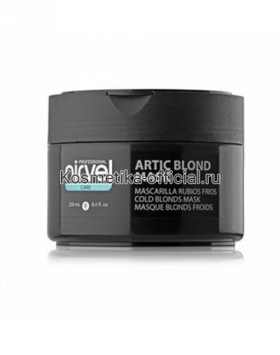 Маска для поддержания холодных оттенков блонд Nirvel Professional Artic Blond Mask, 250 мл