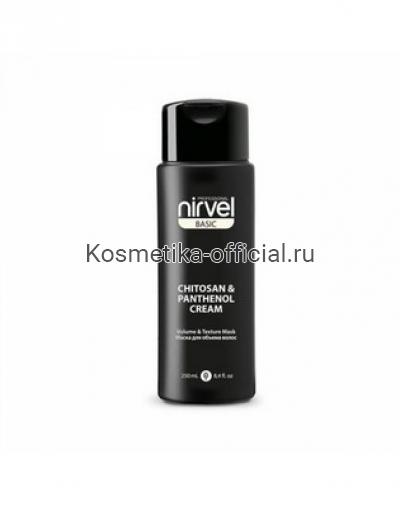 Маска объем и текстура 5 в 1 с хитозаном и пантенолом Nirvel Professional Mask Volume & Texture 5 in 1 Chitosan & Panthenol, 250 мл