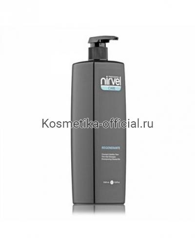 Шампунь для тонких волос Nirvel Professional Regenerating/Shampoo Volume Up, 1000 мл