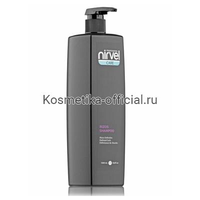 Шампунь для вьющихся волос Nirvel Professional Rizos Shampoo, 250 мл