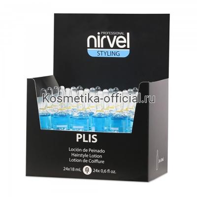 Ампулы для прикорневого объема Nirvel Professional Plis (Vials), 24 шт по 18 мл
