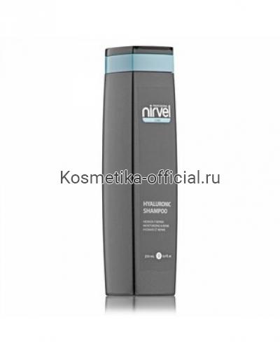 Шампунь с гиалуроновой кислотой Nirvel Professional Shampoo Hyaluronic, 250 мл