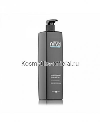 Шампунь с гиалуроновой кислотой Nirvel Professional Shampoo Hyaluronic, 1000 мл