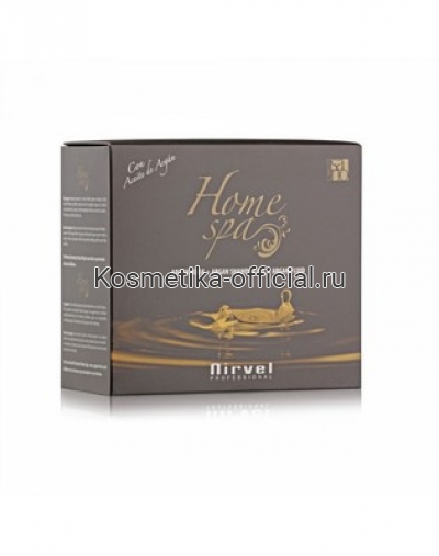 Спа комплекс с маслом арганы Nirvel Professional Argan Spa Complex