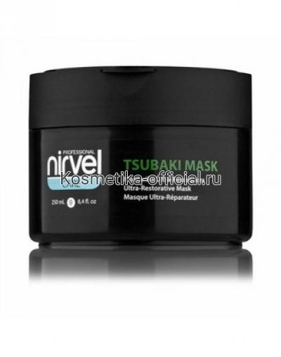 Маска для поврежденных волос Nirvel Professional Tsubaki Mask, 250 мл