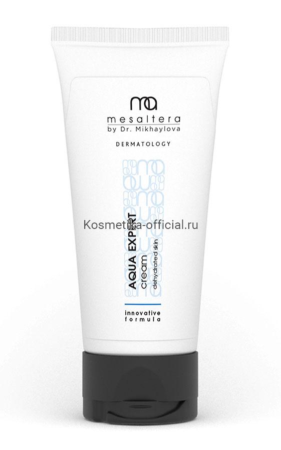 Увлажняющей крем для обезвоженной кожи Aqua Expert Cream 50 мл