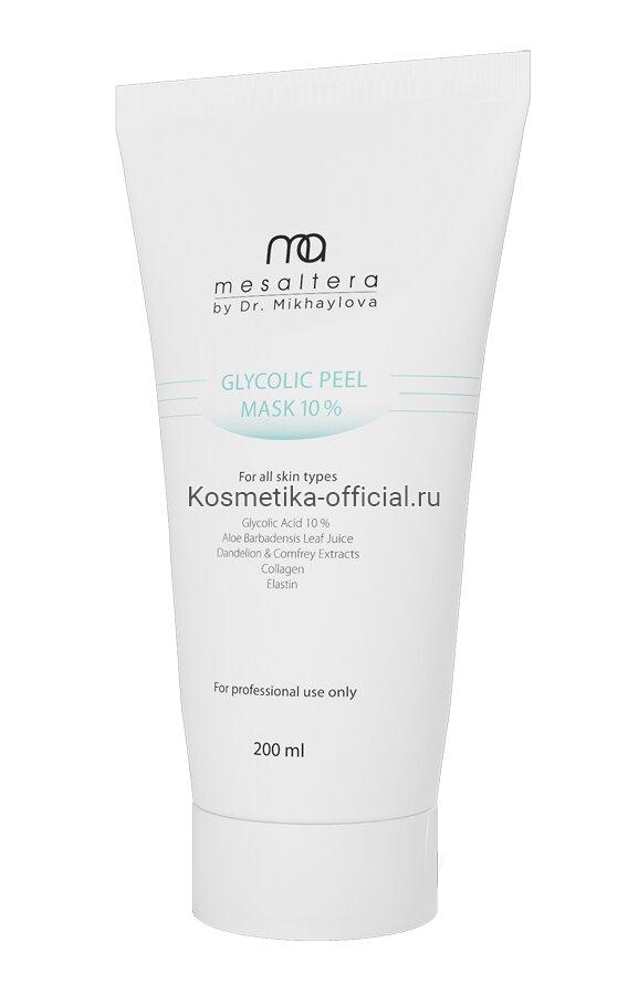 Маска с гликолевой кислотой и растительными экстрактами Glycolic Peel Mask 10% 200 мл