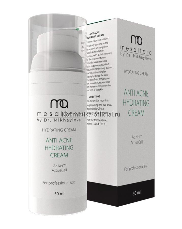 Анти Акне Гидрейтинг крем Anti Acne Hydrating cream 50 мл