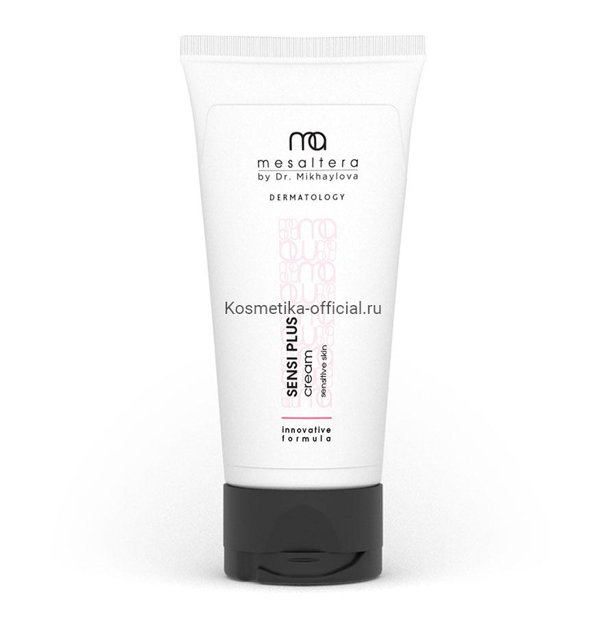 Успокаивающий крем для чувствительной и раздраженной кожи Sensi Plus Cream 50 мл