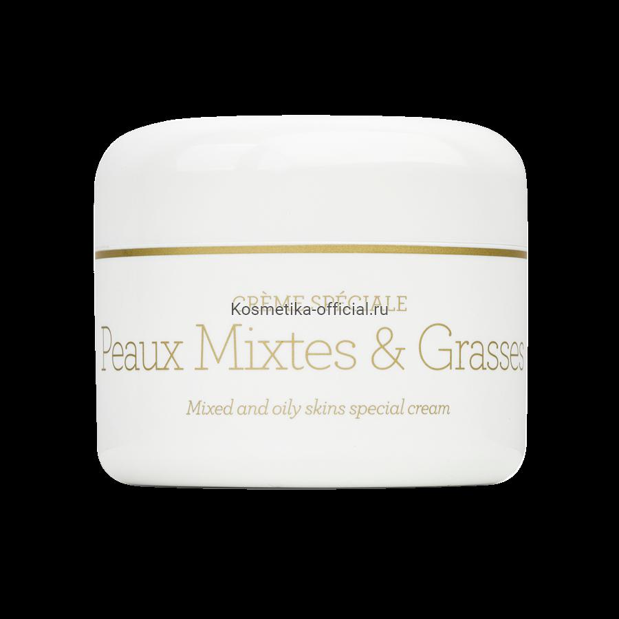 CRÈME SPECIALE PEAUX MIXTES ET GRASSES Крем для смешанной и жирной кожи 50 мл