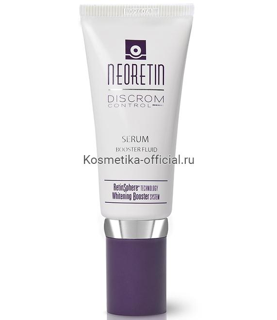 Neoretin Discrom Control Serum Booster Fluid Pigment Lightener – Депигментирующая сыворотка-бустер, 30 мл