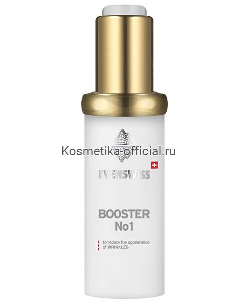 EVENSWISS - Booster № 1- Бустер от морщин № 1, 20 мл