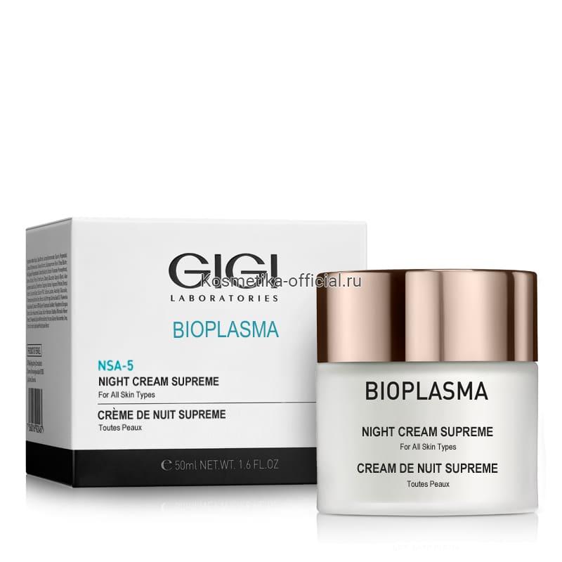Bioplasma Крем ночной суприм, 50 мл. (GIGI)