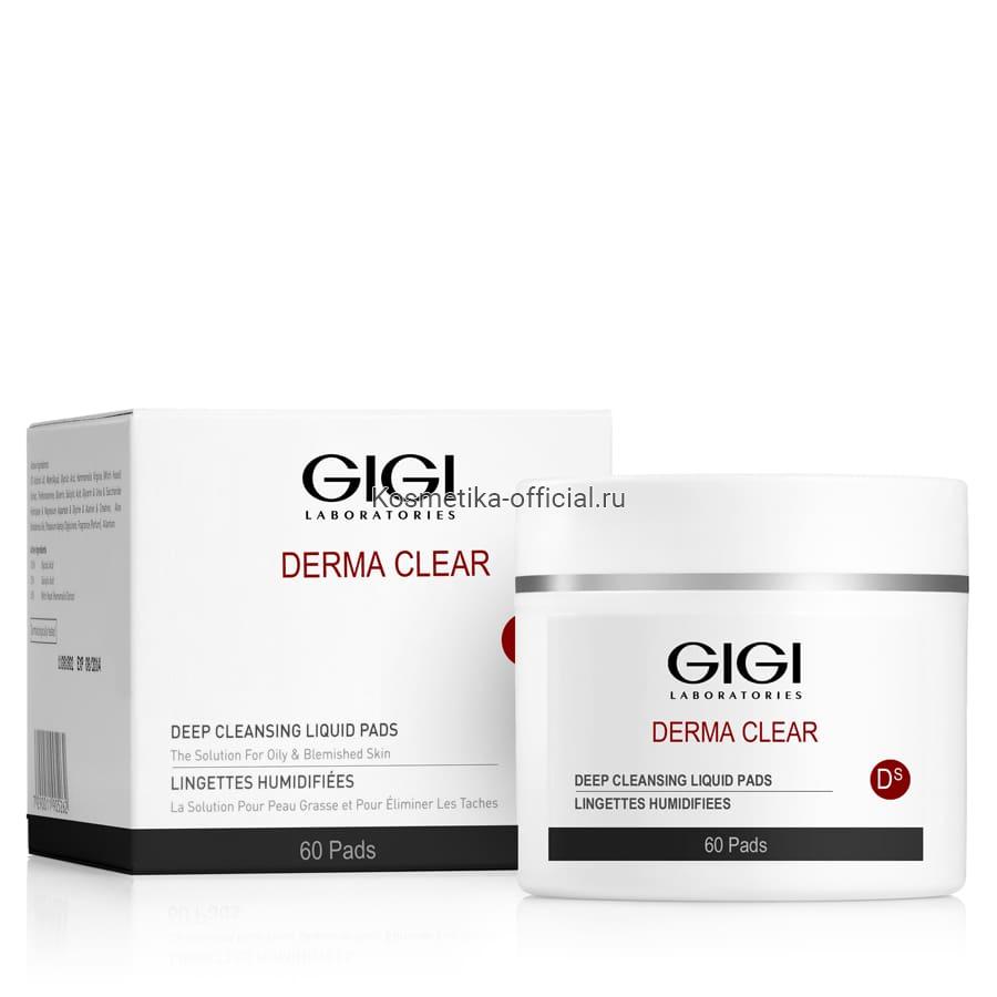Derma Clear Диски очищающие, 60 шт (Gigi)