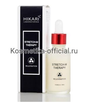 Терапевтическая сыворотка для коррекции рубцов и растяжек Stretch-M Therapy Serum 30 мл