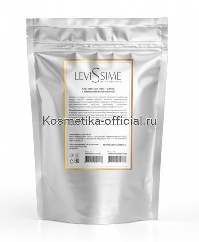 Levissime Альгинатная крио-маска с ментолом и спирулиной Gold Algae Mask 350 гр.