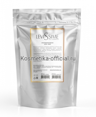Альгинатная маска анти-акне LeviSsime Algae Mask Anti-Acne, 350 гр