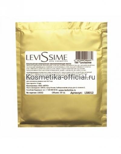 Альгинатная жемчужная омолаживающая маска LeviSsime, 30 гр