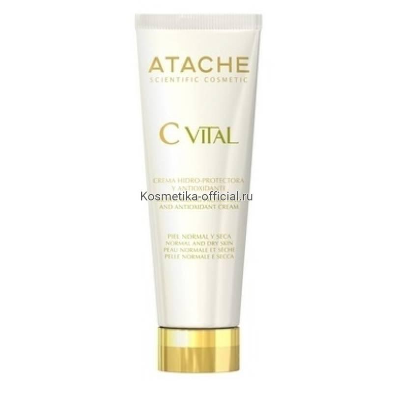Увлажняющий защитный антиоксидантный крем для нормальной и сухой кожи лица 50 мл