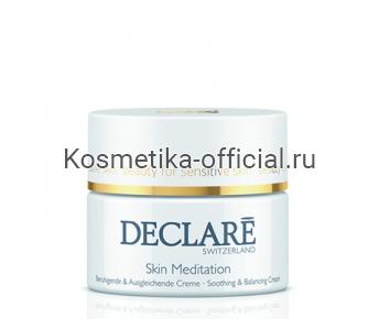 Успокаивающий восстанавливающий крем Skin Meditation Soothing & Balancing Cream 50 мл