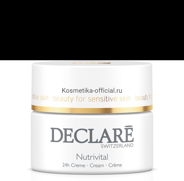 Питательный крем 24-часового действия для нормальной кожи Nutrivital 24h Cream 50 мл