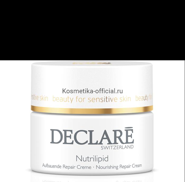 Питательный восстанавливающий крем для сухой кожи Nutrilipid Nourishing Repair Cream 50 мл