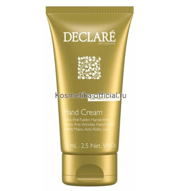 Крем-люкс для рук против морщин с экстрактом черной икры Luxury Anti-Wrinkle Hand Cream 75 мл