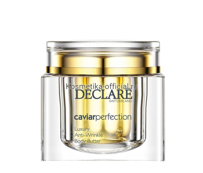 Питательный крем-люкс для тела с экстрактом черной икры Luxury Anti-Wrinkle Body Butter 200 мл