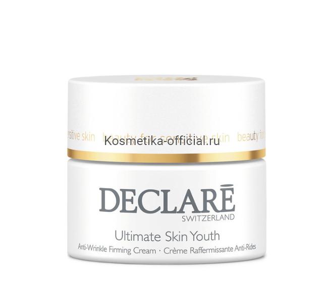 Интенсивный крем для молодости кожи Ultimate Skin Youth 50 мл