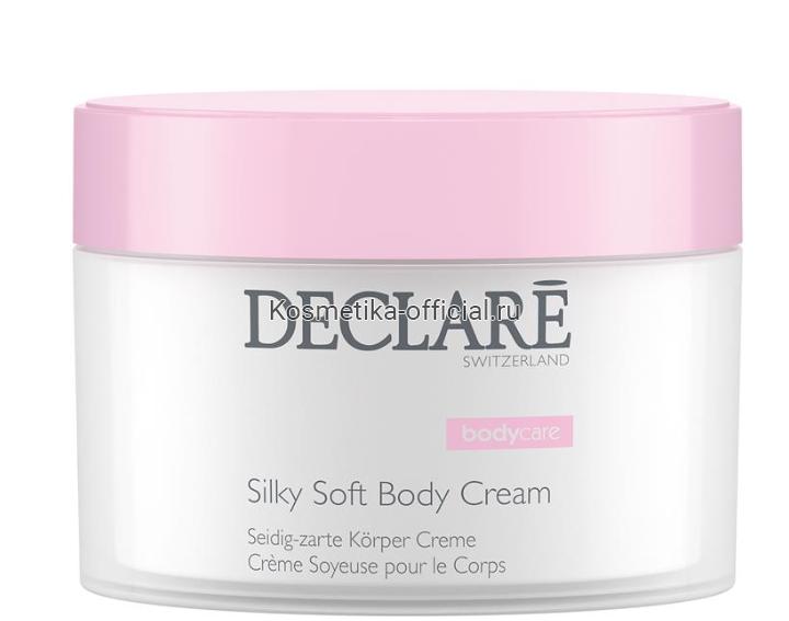 """Крем для тела """"Шелковое прикосновение"""" Silky Soft Body Cream 200 мл"""