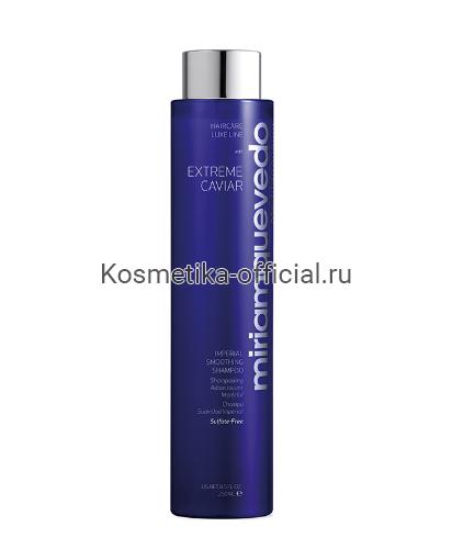 Шампунь для безупречной гладкости волос с экстрактом черной икры Extreme Caviar Imperial Smoothing Shampoo 250 мл