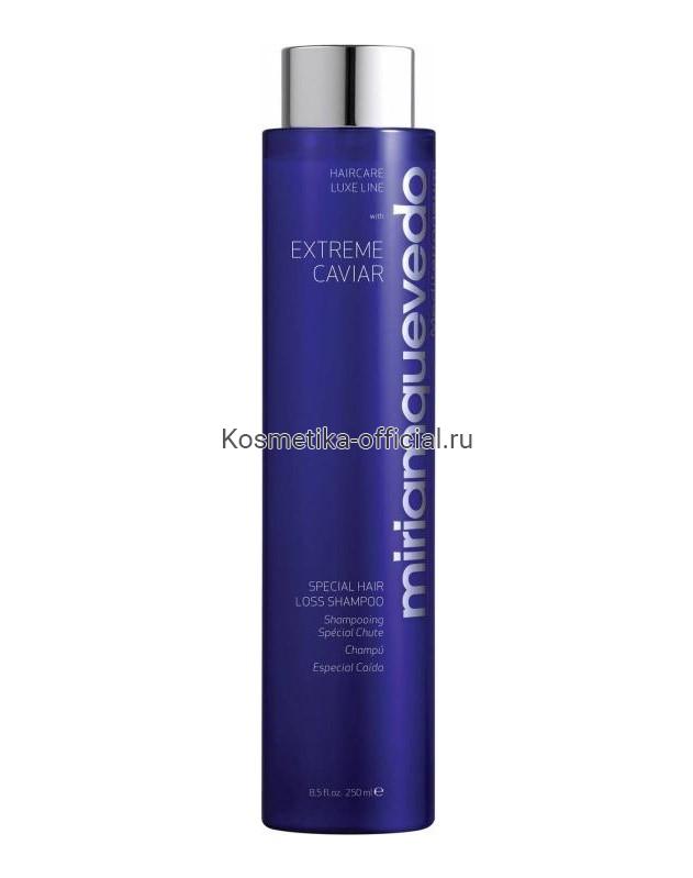 Шампунь против выпадения волос с экстрактом черной икры Extreme Caviar Special Hair Loss Shampoo 250 мл