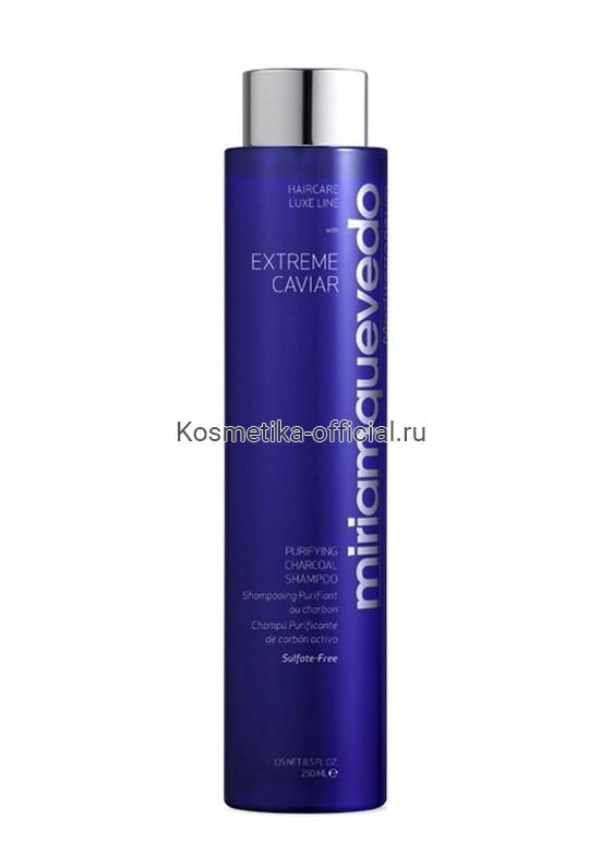 Шампунь для глубокого очищения с углем и экстрактом черной икры Extreme Caviar Purifying Charcoal Shampoo 250 мл