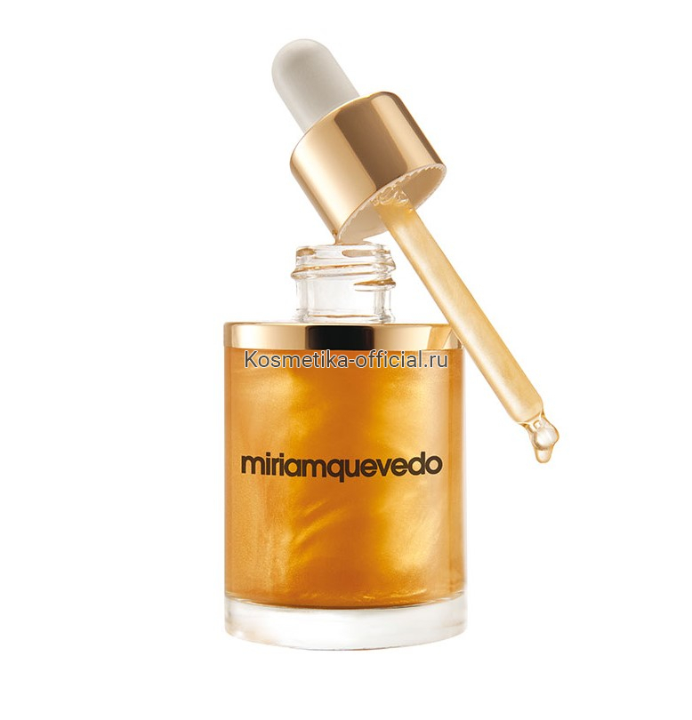 Масло для волос с золотом 24 карата The Sublime Gold Oil 50 мл