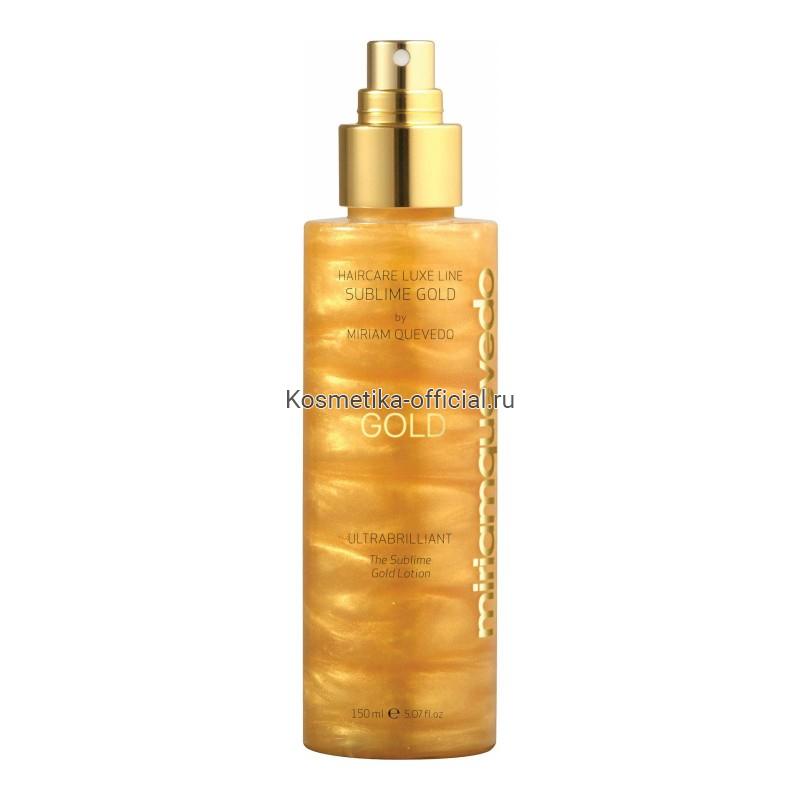 Золотой спрей-лосьон для ультра блеска волос Ultrabrilliant The Sublime Gold Lotion 150 мл