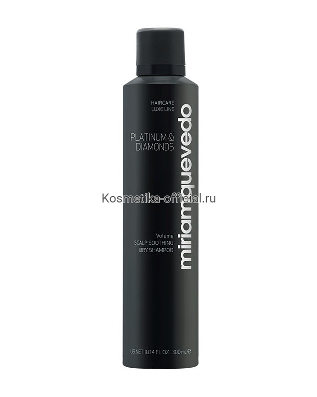 Успокаивающий бриллиантовый сухой шампунь-люкс Platinum & Diamonds Scalp Soothing Dry Shampoo 300 мл