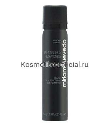 Успокаивающий бриллиантовый сухой шампунь-люкс Platinum & Diamonds Scalp Soothing Dry Shampoo 75 мл
