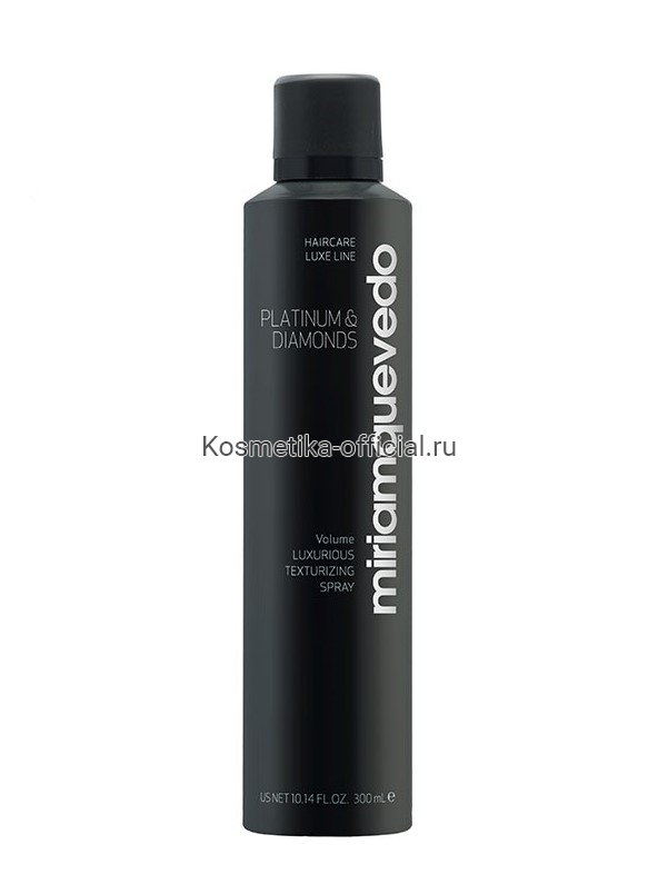 Бриллиантовый текстурирующий спрей-люкс Platinum & Diamonds Luxurious Texturizing Spray 300 мл
