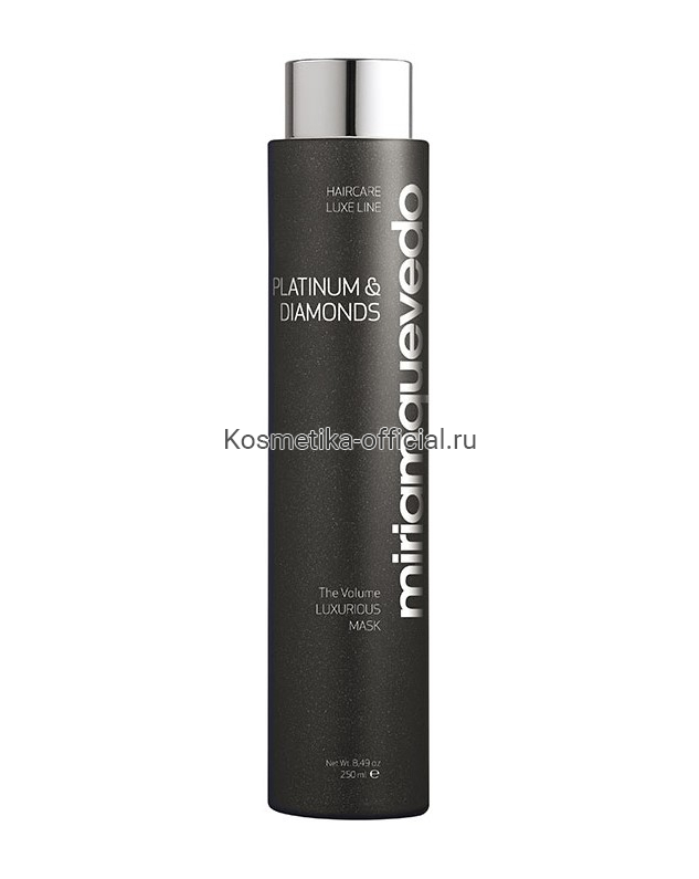 Бриллиантовая маска-люкс с платиной для придания объема Platinum & Diamonds Volume Luxurious Mask 250 мл