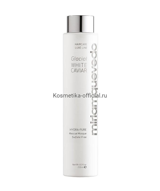 Увлажняющая восстанавливающая маска с маслом прозрачно-белой икры Glacial White Caviar Hydra-Pure Rescue Masque 250 мл