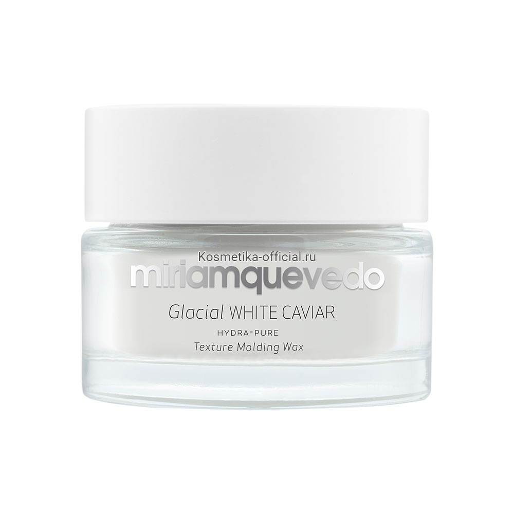 Увлажняющий моделирующий воск для волос с маслом прозрачно-белой икры Glacial White Caviar Hydra-Pure Texture Molding Wax 50 мл