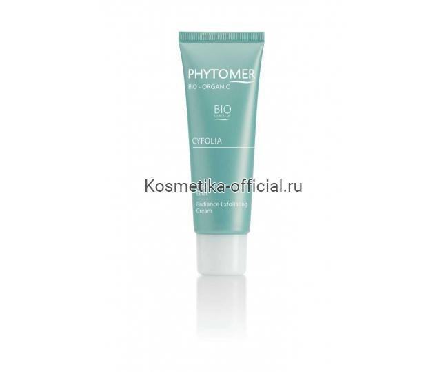Крем-скраб BIO-ORGANIC 50 мл Radiance Exfoliating Cream