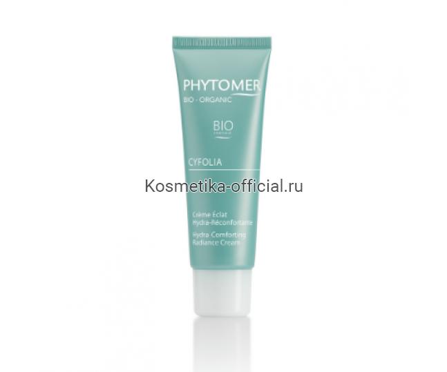 Увлажняющий крем BIO-ORGANIC 50 мл Hydra-Comforting Radiance Cream